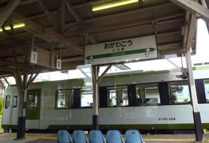 BanetsuEast_03_Ogawago.jpg