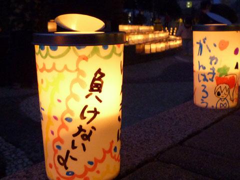 Candle_03.jpg