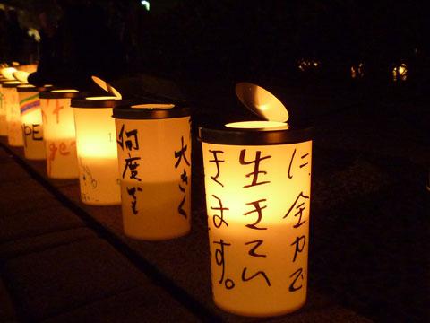 Candle_04.jpg