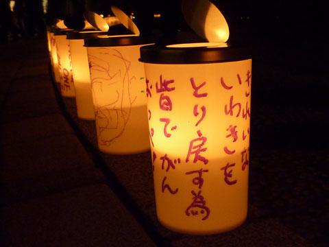 Candle_05.jpg