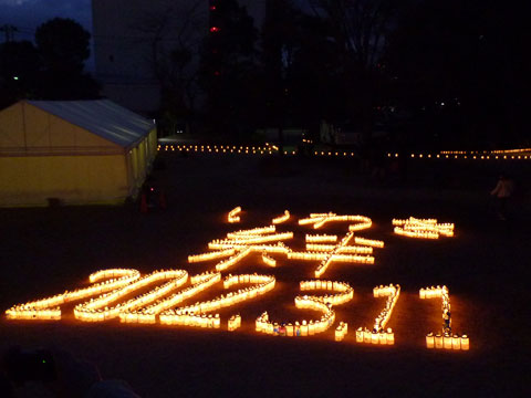 Candle_11.jpg