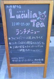 LuculiaTea_Menu.jpg