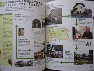 ことりっぷ5.jpg